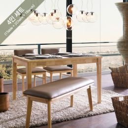 Kimberly-4  Dining Set (1 Table + 2 Chairs + 1 Bench)