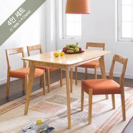 Mango-Orange-4C  Dining Set