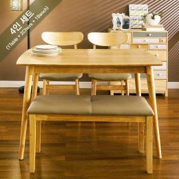 Cacao-4  Dining Set (1 Table + 2 Chairs + 1 Bench)