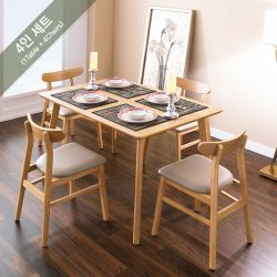 Luna-4C-Natural  Dining Set (1 Table + 4 Chairs)