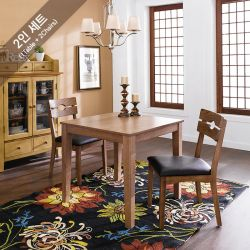 PAI-2-Walnut  Dining Set (1 Table + 2 Chairs)