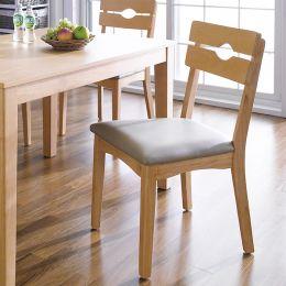 PAI-Natural  Chair