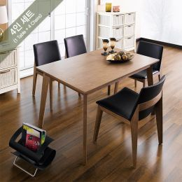 Avalon-4C-Walnut  Dining Set  (1 Table + 4 Chairs)