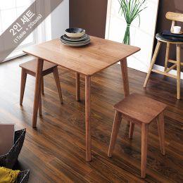 Luna-2-Walnut  Dining Set (1 Table + 2 Stools)