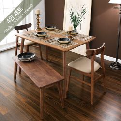 Luna-4-Walnut  Dining Set  (1 Table + 2 Chairs + 1 Bench)