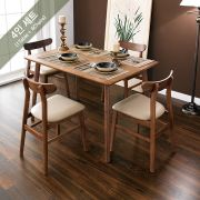 Luna-4C-Walnut  Dining Set (1 Table + 4 Chairs)