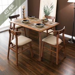 Luna-4C-Walnut  Dining Set (1 Table + 4 Chairs)