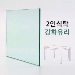 TG-2002   Tempered Glass