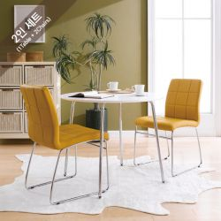 Marcus-Curry  Dining Set (1 Table + 2 Chairs)