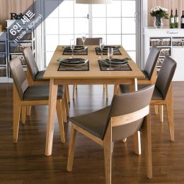 Avalon-6C-Natural  Dining Set  (1 Table + 6 Chairs)