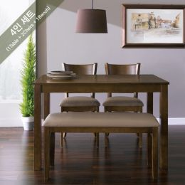 Cabin-4-Walnut  Dining Set (1 Table + 2 Chairs + 1 Bench)