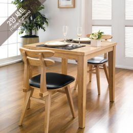 Robin-2  Dining Set