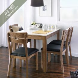PAI-4C-Walnut  Marble Dining Set (1 Table + 4 Chairs)