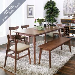 Luna-6-Walnut  Dining Set  (1 Table + 4 Chairs + 1 Bench)