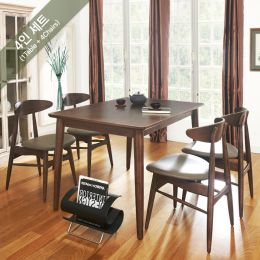 Garden-4C  Dining Set (1 Table + 4 Chairs)