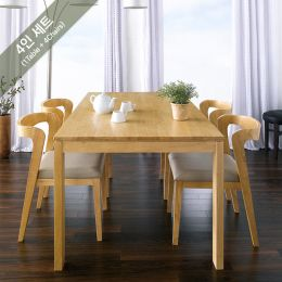Seven-4  Dining Set (1 Table + 4 Chairs)