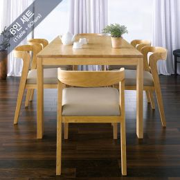 Seven-6  Dining Set (1 Table + 6 Chairs)