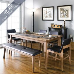 Zodax-6-Walnut  Dining Set (1 Table + 4 Chairs + 1 Bench)