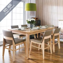 Zodax-6C-Natural  Dining Set  (1 Table + 6 Chairs)