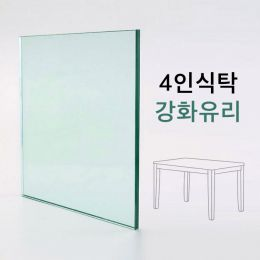 TG-4004   Tempered Glass