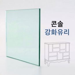 TG-3200   Tempered Glass