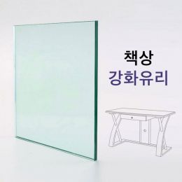 TG-5200   Tempered Glass