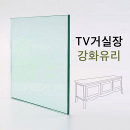 TG-7200   Tempered Glass
