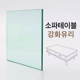 TG-9200   Tempered Glass