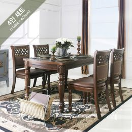 Columbia-4C   Dining Set (1 Table + 4 Chairs)