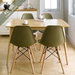 Sarah-Mustard-4  Dining Set (1 Table + 4 Chairs)