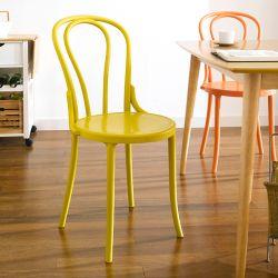 SW-861A-Mustard Chair