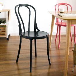 SW-861A-Black Chair