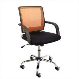 W-126-Orange  Chair