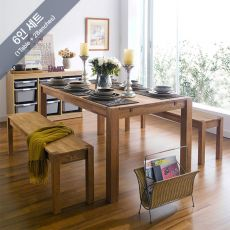 Turbo-6-2B  Dining Set (6인용) (1 Table + 2 Bench)