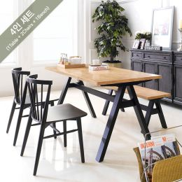 Florence-4-Black  Dining Set  (1 Table + 2 Chairs + 1 Bench)