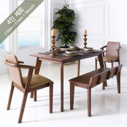 Burgo-4  Dining Set (1 Table + 2 Chairs + 1 Bench)