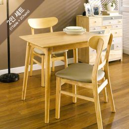 Cacao-2  Dining Set (1 Table + 2 Chairs)
