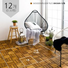 Dandy-Brown-12P   Solid-Wood Floor Tiles  (0.33 평)