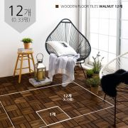 Dandy-Walnut-12P  Solid-Wood Floor Tiles  (0.33 평)