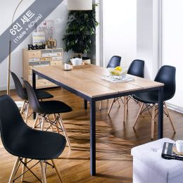 Pacific-6-Black-BB Dining Set (6인용)