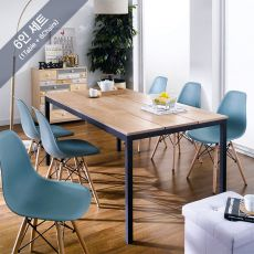 Pacific-6-Blue-BB Dining Set (6인용)