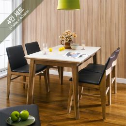 Zodax-4C-Walnut-Marble  Dining Set   (1 Table + 4 Chairs)