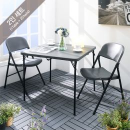 LF-86Z-YCD-50-2-Grey  Table Set  (3 Pcs)