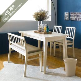 Miso-4-Ivory  Dining Set  (1 Table + 2 Chairs + 1 Bench)