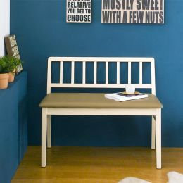 Miso-Ivy-S  Wooden Bench