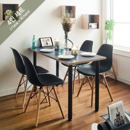 Larry-4C-Black  Dining-Set