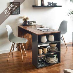 ART-2-Acacia-2BB-G Dining Set  (2인용)   (1 Table + 2 Chairs)