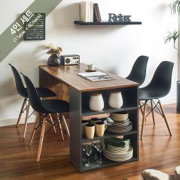 ART-4-Acacia-4BB-B Dining Set  (4인용)   (1 Table + 4 Chairs)
