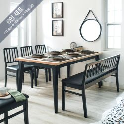Miso-6-Black  Dining Set (6인용) (1 Table + 3 Chairs + 1 Bench)