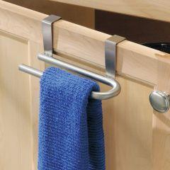 29950EJ  Towel Bar